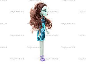 Кукла Monster High,с расческой, HP1031795, отзывы