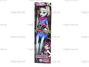 Кукла «Монстер Хай» для девочек, 033-1, детские игрушки