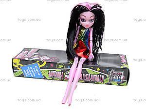 Кукла «Монстер Хай» для девочек, 033-1, Украина