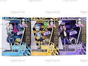 Кукла «Монстер Хай» с аксессуарами, 93051
