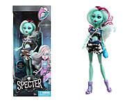 Кукла серии «Мonster Нigh-Specter», 1002-2, фото