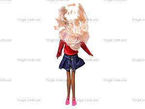 Кукла-монстр, 868A4, отзывы