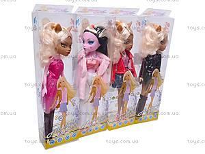 Кукла-монстр, 868A4