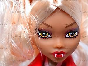 Кукла-монстр, 868A4, цена