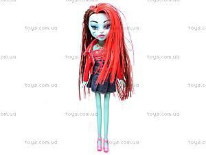Кукла-монстр, детская, 868A2, купить