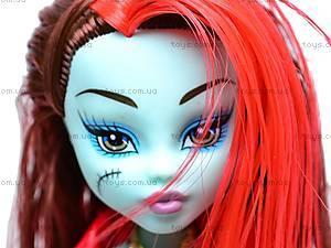 Кукла-монстр, детская, 868A2, игрушки