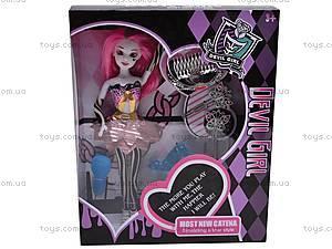 Кукла-монстр Miao Miao, LS-80031, отзывы
