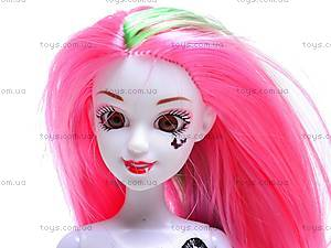 Кукла-монстр Miao Miao, LS-80031, игрушки