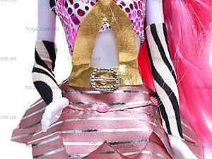 Кукла-монстр Miao Miao, LS-80031, магазин игрушек