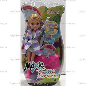 Кукла Moxie Бритен серии «Веселый дождик», 528883