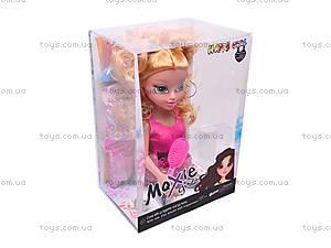Кукла Moxie, набор для макияжа, T718