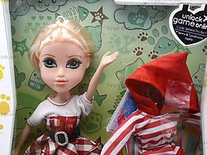 Кукла Moxie с набором одежды, HX608A, детские игрушки