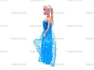 Кукла «Ледяное сердце», 1188A-1, купить