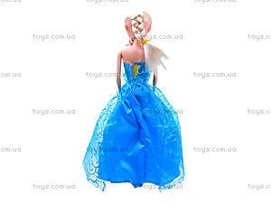 Кукла «Ледяное сердце», 1188A-1, фото
