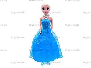 Кукла «Ледяное сердце», 1188A-1, игрушки