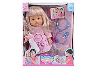 Кукла музыкальная, 2 вида, LD9707KG, отзывы