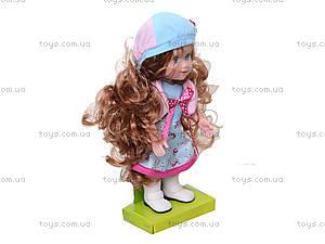 Музыкальная кукла, несколько видов, 12088, фото