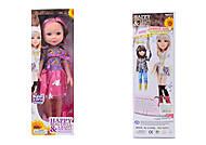 Кукла музыкальная, 3 вида, 0201B(1297757), купить