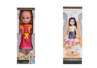 Кукла музыкальная 3 вида, коробка, 9284(1441493), игрушка