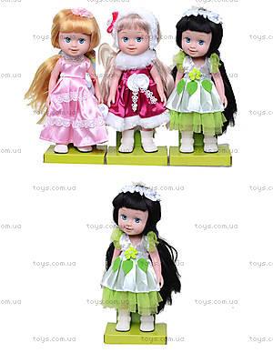 Кукла для девочек, музыкальная, 12028