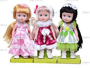 Кукла для девочек, музыкальная, 12028, отзывы