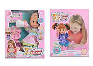 Кукла музыкальная, 4 вида, LD66013CE, игрушка