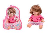 Кукла музыкальная в рюкзачке, 0832, купить