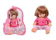 Кукла музыкальная в рюкзачке, 0832, цена
