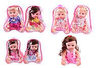 Кукла музыкальная в рюкзачке, 6 видов, KY6685-7, детские игрушки