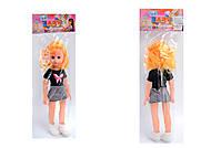 Музыкальная кукла 37 см., 2 вида, T3338IC, интернет магазин22 игрушки Украина