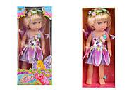 Музыкальная кукла «Фея», 2013-12D-R, toys.com.ua