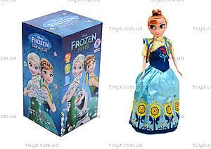Музыкальная кукла Frozen, BL7715A-2
