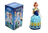 Музыкальная кукла Frozen, BL7715A-2, фото