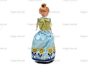 Музыкальная кукла Frozen, BL7715A-2, игрушки