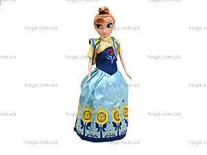 Музыкальная кукла Frozen, BL7715A-2, детские игрушки