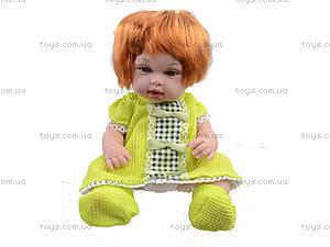 Кукла Ляля, 6 видов, 2014-12FMU, купить