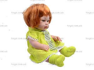 Кукла Ляля, 6 видов, 2014-12FMU, фото