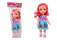 Музыкальная кукла в пакете, 9242-A, интернет магазин22 игрушки Украина