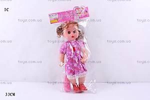 Кукла музыкальная, 38359