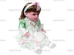 Кукла музыкальная «Аленка», 2013-18A-R, купить