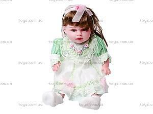 Кукла музыкальная «Аленка», 2013-18A-R, отзывы