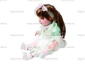 Кукла музыкальная «Аленка», 2013-18A-R, цена