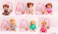 Кукла музыкальная «Алина», 55121314151819, фото