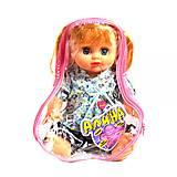 Кукла музыкальная «Алина» в цветастом платье, 5290