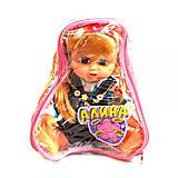 Кукла музыкальная «Алина» в комбинезоне, 5287, купить