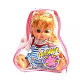 Кукла музыкальная «Алина» в полосатом костюме, 5295
