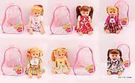 Кукла музыкальная «Алина» в рюкзачке, 55070809101120, игрушки