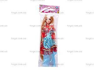 Кукла музыкальная детская «Рапунцель», CQS-14-R7, цена