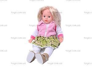 Кукла музыкальная для детей, 24103, купить