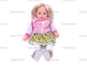 Кукла музыкальная для детей, 24103